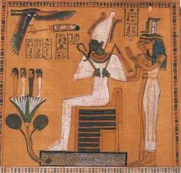 Conceptions of God in Ancient Egypt: The One and the Many, by Erik Hornung (Favorite Passages)