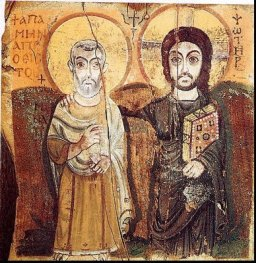 The Desert Fathers (Favorite Passages)