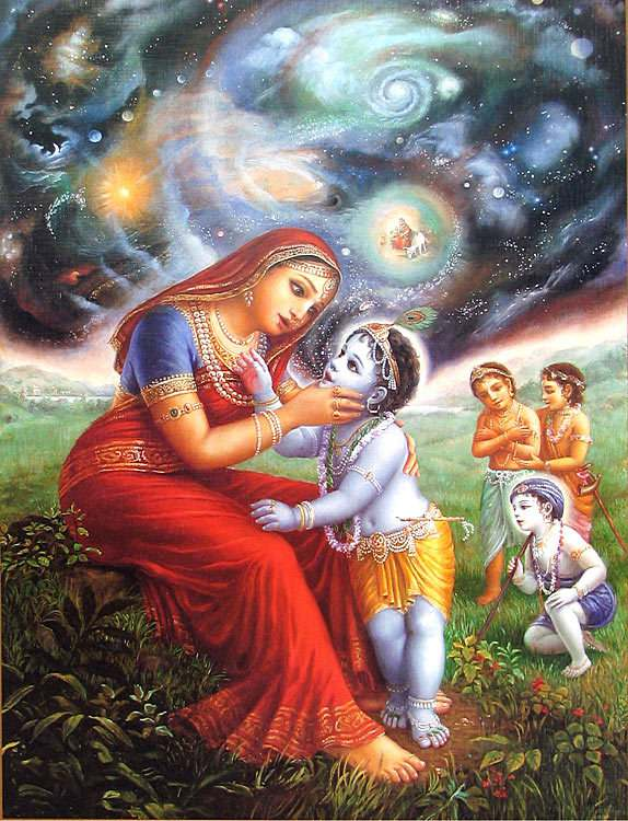 Young Krishna & the Universe in His Mouth – Human Pages