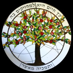 The Great Myths #7: The Tree of Souls (Jewish)