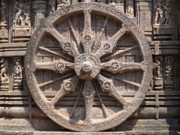 "Robert Pinsky, ""The Figured Wheel"""